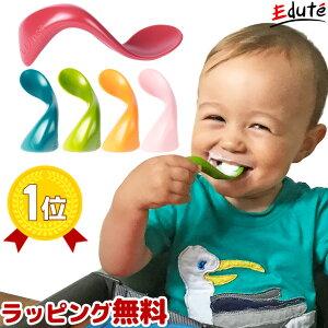 ベビー スプーン Kizingo キジンゴ | 1歳 男 3歳 誕生日プレゼント 男の子 女 2歳 赤ちゃん 女の子 子供 ベビー食器 離乳食 出産祝い 一歳 食器 グッズ 幼児 0歳 キッズ 子ども ベビー用食器 ベビ