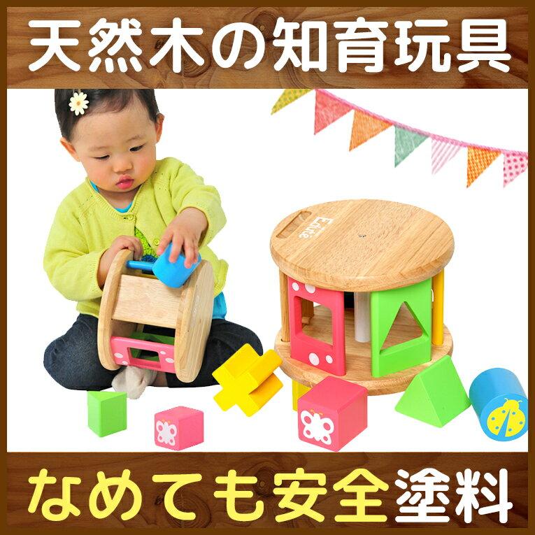 【エデュテの木のおもちゃ】KOROKOROパズル| 誕生日 積み木 知育玩具 誕生日プレゼント おもちゃ 出産祝い 男の子 赤ちゃん 一歳 型はめパズル 1歳半 つみき 女の子 木製 幼児 ベビー 子供 1歳児 オモチャ ブロック 積木 子ども 木製玩具 一歳半 1才 一歳児 ギフト