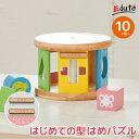 【エデュテの木のおもちゃ】KOROKOROパズル | 誕生日 1歳 男 女 おもちゃ 知育玩具 木のおもちゃ 誕生日プレゼント 男…
