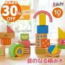 名入れ無料 木のおもちゃ 誕生日 SOUNDブロックス Large エデュテ | 1歳 男 誕生日プレゼント 男の子 女 2歳 おもちゃ…