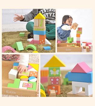 名入れ無料木のおもちゃ誕生日SOUNDブロックスLargeエデュテ|1歳男子供室内遊びおもちゃ誕生日プレゼント男の子女2歳知育玩具女の子赤ちゃん1歳半積み木つみき一歳出産祝い音の出るおもちゃ木製ブロック積木名入れこども家保育知育おもちゃ