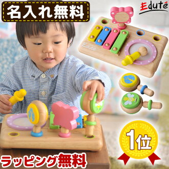 First MUSIC SET Educational Toys Wooden Birthday One Year Old 2 Boy Girl Birth Celebration Children Musical Xylophone Metallophone Gift
