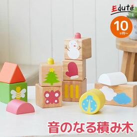 4adfa44d6229f 楽天市場 出産祝い 木のおもちゃの通販