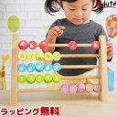 【エデュテの木のおもちゃ】ベビーABACUS ベビーアバカス  誕生日 1歳 男 おもちゃ 女 2歳 木のおもちゃ 知育玩具 3歳…