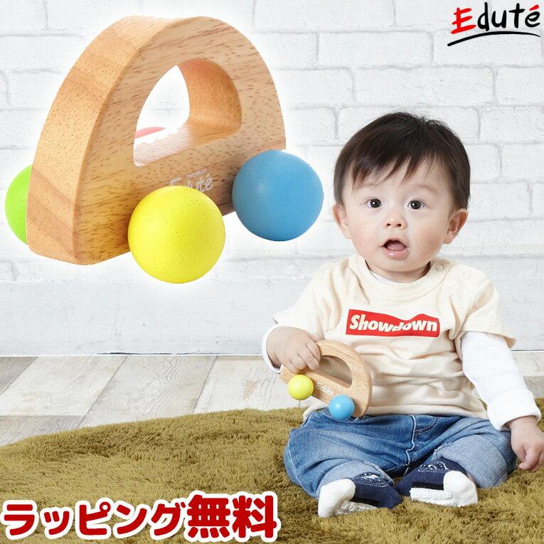 【エデュテの木のおもちゃ】KOROKORO CAR コロコロカー   誕生日 1歳 男 女 知育玩具 おもちゃ 木のおもちゃ 赤ちゃん 誕生日プレゼント プレゼント 一歳 出産祝い 男の子 1歳半 木製 女の子 幼児 ベビー 子供 1歳児 木 玩具 知育 こども 歯固め はがため 歯がため 子供玩具