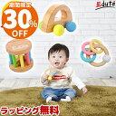 木のおもちゃ ベビーギフト3点セット(クルマ) エデュテ | 誕生日 1歳 男 おもちゃ 知育玩具 女 子供 プレゼント 誕…