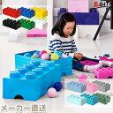 LEGO レゴ ストレージ ブリック 8 │ LEGO STORAGE BRICK 8 引き出し 収納 おもちゃ箱 おもちゃ オモチャ 玩具 ボック…