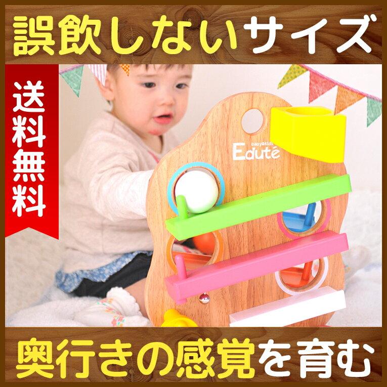 【エデュテの木のおもちゃ】TREEスロープ|スロープ 知育玩具 出産祝い オモチャ ベビー 1歳児 1歳半 2歳児 男の子 女の子 ツリースロープ 一歳 赤ちゃん 知育 転がる 玉転がし ボール 子供 プレゼント 0歳 誕生日プレゼント 木製玩具 こどもおもちゃ クリスマス プレゼント
