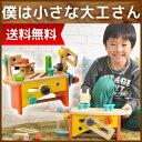 【Voila ボイラ 知育玩具】ツールボックス(誕生日プレゼント 知育玩具 おもちゃ 子供 工具セット 3歳 4歳 男の子 男 女の子 女 収納 ドライバー 大...