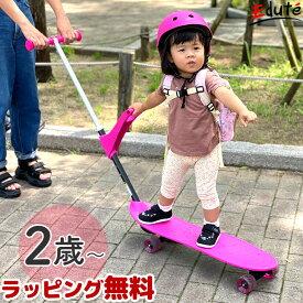 スケートボード オーキー プロスケートボード ピンク   誕生日 男 子供 遊び おもちゃ 3歳 誕生日プレゼント 男の子 女 2歳 女の子 外遊び 乗り物 5歳 4歳 キックボード 外 幼児 キッズ ベビー キッズスクーター スケボー バランス キックスケーター 子ども