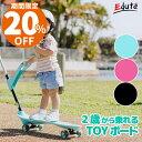 スケートボード オーキー プロスケートボード | 誕生日 男 3歳 誕生日プレゼント 男の子 女 2歳 おもちゃ 女の子 子供…