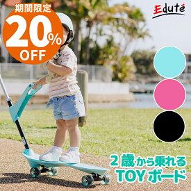 スケートボード オーキー プロスケートボード|誕生日 男 子供 遊び おもちゃ 女 3歳 誕生日プレゼント 男の子 2歳 女の子 外遊び 乗り物 5歳 4歳 キックボード キッズ 幼児 ベビー 玩具 キッズスクーター スケボー アウトドア バランス キックスケーター 外 子供玩具 子ども