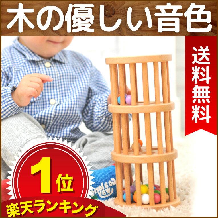 【エデュテの木のおもちゃ】ラトルTOWER(ラトルタワー)  1歳 誕生日プレゼント 知育玩具 おもちゃ 出産祝い 男の子 一歳 赤ちゃん 1歳半 女の子 幼児 木製 ベビー 玩具 0歳 新生児 1歳児 子供 オモチャ 2歳児 子ども 木製玩具 こどもおもちゃ 1才 一歳児 ラトル