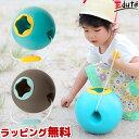 Ballo バーロ Quut キュート | 誕生日 男 子供 遊び おもちゃ 3歳 誕生日プレゼント 男の子 女 2歳 女の子 プレゼント…