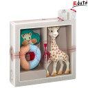 キリンのソフィー ソフィスティケード・ビーズラトルセット | 1歳 おもちゃ 知育玩具 子供 プレゼント 男の子 女の子 …