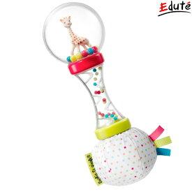 キリンのソフィー ソフィー・マラカスラトル | 1歳 おもちゃ 男の子 プレゼント 知育玩具 赤ちゃん 子供 女の子 出産祝い 一歳 ベビー 知育 幼児 音の出るおもちゃ 0歳 1歳児 こども 子ども 出産 祝い 安全 歯固め かわいい ガラガラ ラトル ギフト がらがら あかちゃん 玩具