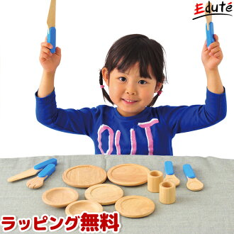 d8ee0c335c0e Tableware (House set educational toys toys kids children s toy wooden toy  kitchen gift toys dish House kitchen sets kids Edyta children 3-year-old  girl ...
