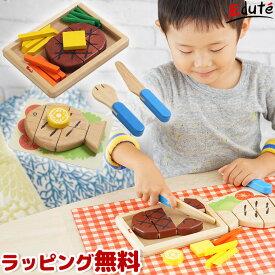 【Voila ボイラ 知育玩具】メインディッシュ| 誕生日 男 女 おもちゃ 木 知育玩具 木のおもちゃ 3歳 誕生日プレゼント 男の子 子供 木製 出産祝い 女の子 食器 知育 おしゃれ ままごとセット おままごとセット 幼児 ままごと オモチャ こども 木製玩具 教育玩具 子ども
