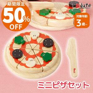 おままごと 木のおもちゃ ピザ ボイラ | 誕生日 男 子供 室内 遊び おもちゃ 女 3歳 誕生日プレゼント 男の子 知育玩具 女の子 プレゼント 5歳 4歳 知育 おままごとセット 木製 キッズ 食器 室