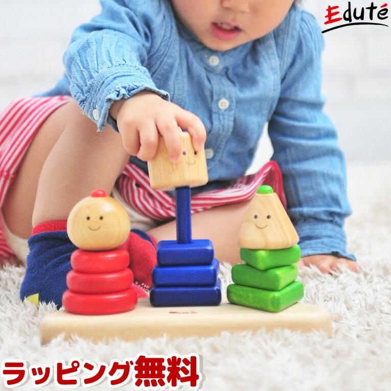 【Voila ボイラ 知育玩具】ジオトリオ |誕生日 1歳 男 女 知育玩具 積み木 2歳 おもちゃ 木のおもちゃ 誕生日プレゼント 赤ちゃん 3歳 一歳 出産祝い 男の子 プレゼント つみき 1歳半 木製 幼児 子供 女の子 ベビー パズル 1歳児 木 知育 二歳 木製玩具 玩具 2才 3才 こども