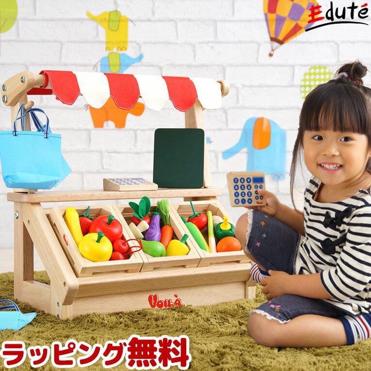 【Voila ボイラ 知育玩具】マーケットストールセット | 誕生日 女 知育玩具 おもちゃ 木のおもちゃ 誕生日プレゼント 3歳 プレゼント 出産祝い エデュテ 木製 女の子 幼児 子供 木 玩具 知育 ままごと おままごとセット ままごとセット こども 子供玩具 おしゃれ