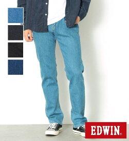 【エドウィン公式】インターナショナルベーシック 403 フレックス ふつうのストレート デニムジーンズ EDWIN