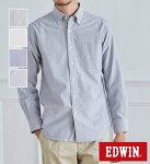 【エドウィン公式】大人のふだん着 ボタンダウンシャツ 長袖 EDWIN