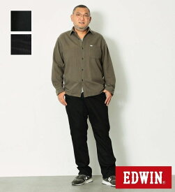 【エドウィン公式】ジャージーズ レギュラーストレート【スタンダードモデル】【大きいサイズ】 EDWIN エドウイン JERSEYS 定番 ストレッチパンツ デニム ジーンズ ジーパン メンズ JMH03-1101