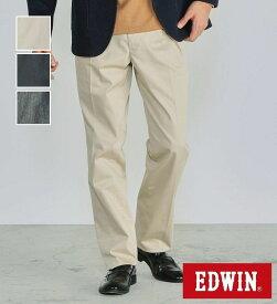 【エドウィン公式】2タックストレッチトラウザー レギュラーストレート【大きいサイズ】 EDWIN