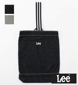 【Lee公式】【通園・通学】シューズケース/上履き入れ リー