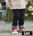 【Lee公式】ベビー&キッズ ベーシック リブ ストレッチ テーパード(デニム)【80-120cm】 リー