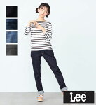 【Lee公式】キッズ ベーシック リブ ストレッチ テーパード(デニム)【130-160cm】 リー