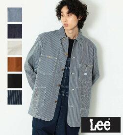 【Lee公式】カバーオールジャケット リー
