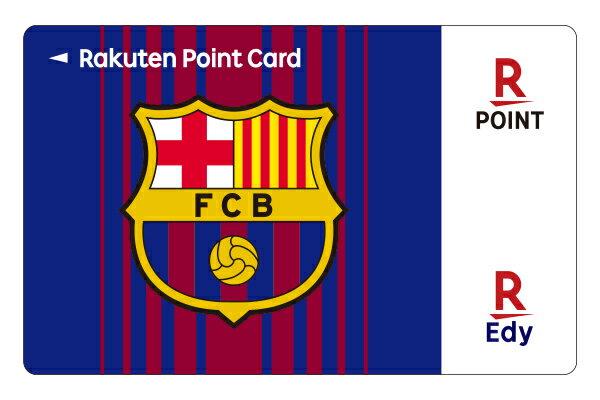 メール便選択で送料無料!FCバルセロナ Edy-楽天ポイントカード