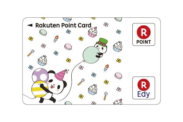【ネコポスで送料無料】お買いものパンダ5周年【Edy-楽天ポイントカード】