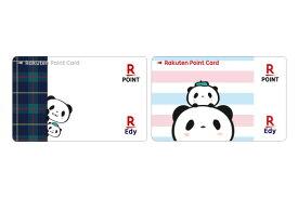 お買いものパンダ【Edy-楽天ポイントカード】