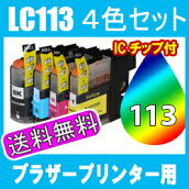 LC113BK,LC113C,LC113M,LC113Y