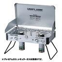 ユニフレーム ツインバーナー US-1900 610305 UNIFLAME ※おひとり様1点まで