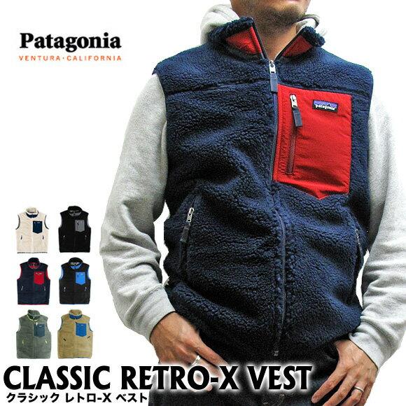 【送料無料】パタゴニア フリースベスト Patagonia レトロX 23048 02P03Dec16
