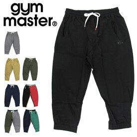 gym master ジムマスター クロップドパンツ メンズ 7分丈 ComfyNylonクロップドパンツ 撥水加工 ストレッチ G221610