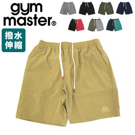 メール便対応 gym master ジムマスター ショートパンツ メンズ ComfyNylon ショーツ 撥水加工 ストレッチ G221611