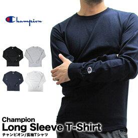 【メール便配送】チャンピオン Champion Tシャツ CC8C クルーネック 無地 長袖 USAモデル 5.2 oz Long Sleeve Tee