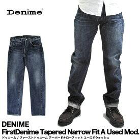 ドゥニーム Denime ジーンズ FirstDenime Tapered Narrow Fit A Used Mod テーパードナローフィット ユーズドウォッシュ デニム ファーストドゥニーム D16SS045 Made in Japan