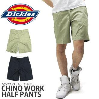 Dickies 短裤 42234 的 Dickies 8 英寸奇诺高裤子工作短裤热裤宽松适合工作短裤街休闲 B 的舞蹈,男士男士 02P23Sep15