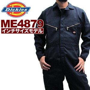 Dickies ディッキーズ つなぎ インチサイズ ME4879 ツイル ロングスリーブ カバーオール 長袖 つなぎ ツナギ おしゃれ TWILL L/S COVERALL 作業着 作業服 仕事着 メンズ 返品交換不可