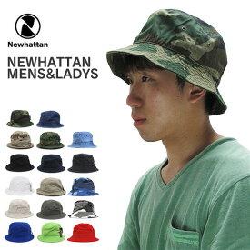 NewHattan ニューハッタン バケットハット