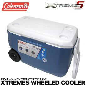 コールマン COLEMAN クーラーボックス 62QT 3000004025 エクストリーム クーラーボックス 大容量58.7L XTREME COOLERS BOX アウトドア キャンプ 運動会 釣り フィッシング メール便不可