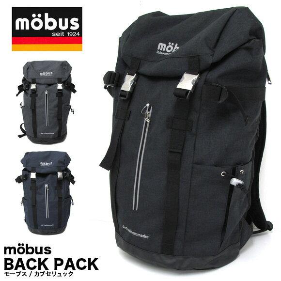 【送料無料】 MOBUS モーブス リュック デイパック かぶせリュック MBH502 【MA03】