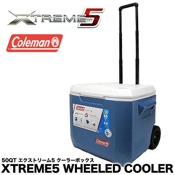 コールマン Coleman クーラーボックス エクストリーム 50QT 3000005153 3000001840 エクストリーム ホイールクーラー 47.3L Coleman XTREME WHEELED COOLER ハードクーラー