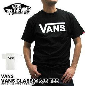 VANS バンズ クラシック 半袖Tシャツ VANS CLASSIC VN000GGGY